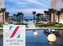 tendencia-el-arte-de-viajar--hoteles-en-san-jose-del-cabo-hyatt-ziva